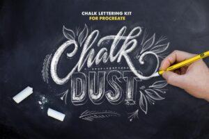 Chalk Dust brushes for Procreate